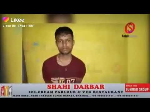 Shahrukh kane