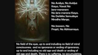 Heart Sutra (Music By Imee Ooi) - Lyrics Sanskrit And English