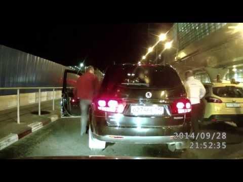 Вот, что делает с людьми платная парковка и 15 минут бесплатно!))