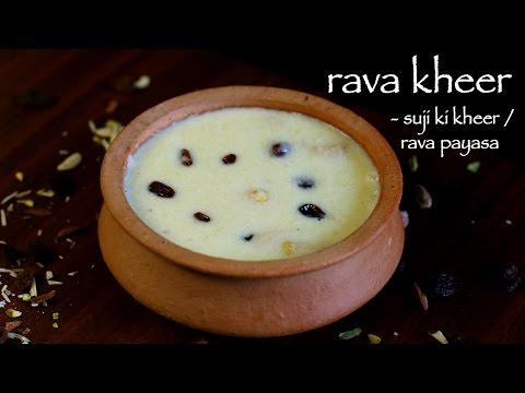 rava kheer recipe | suji ki kheer | rava payasam | sooji kheer recipe