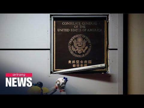 Генконсульство США в китайському Ченду офіційно закрито