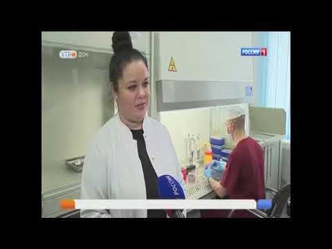 О выявлении бурой гнили картофеля в Ростовской области