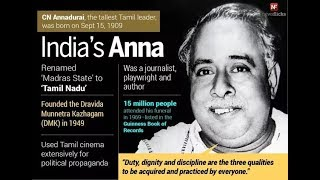 Arignar Anna (C. N. Annadurai ) Speech - Mutthamizh Mandram