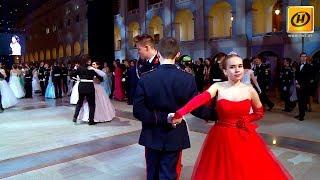Белорусские кадеты на Международном Кремлёвском бале | Kholo.pk