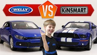 Машинки KINSMART против WELLY - RED CAT VERSUS BATTLE #2