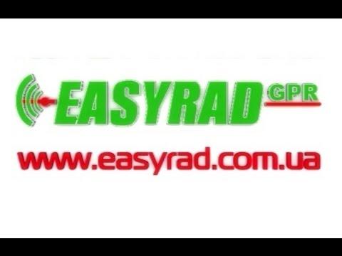 Янтарь и георадар Easyrad GPR на полигоне и в геологии.