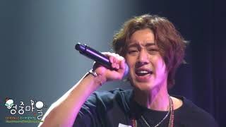 (5/5)180612 Kim Hyun Joong 김현중_FM in Osaka_1부_One more time