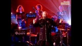 Михаил Шуфутинский - Скрипач Моня (Юбилейный концерт в МХАТ им.Горького 2008)