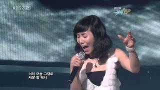 Jang Hye-Jin & Jang Hee-Young (Gavy NJ) - Twilight, Forever (Jun 5, 2009)