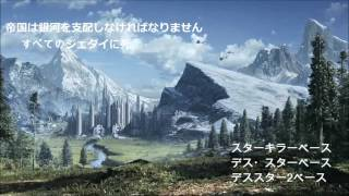 【MAD】Star Wars: The Old Republic「Anime Opening 」