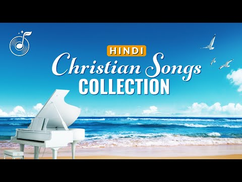 New Hindi Christian Song Collection - Praise and Worship Songs With Lyrics (Gospel Music)