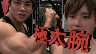 おすすめ三頭筋トレーニング動画!ライイングエクステンション(ケビンさん流)
