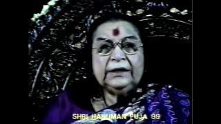 Shri Hanumana Puja  thumbnail