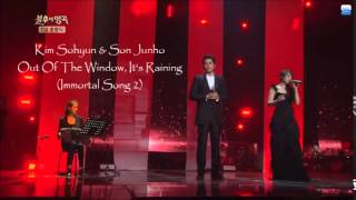 Kim Sohyun & Son Junho - Out Of The Window, It's Raining (Immortal Song 2)
