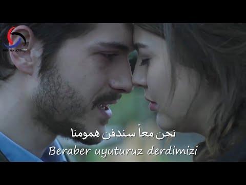 أغنية تركية تستحق الأستماع - مصطفى جيجلي - قطعة من روحي مترجمة للعربية - علي و ملك mp3 yukle - MAHNI.BIZ