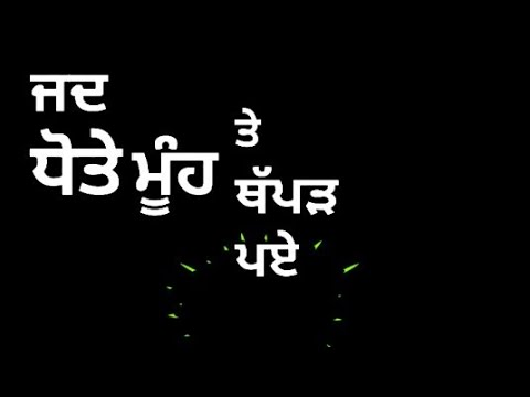Romantic New Punjabi Sad Song Whatsapp Status White And