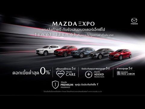 Mazda Thailand Official