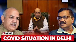 COVID-19: Arvind Kejriwal & Manish Sisodia Attend Amit Shah High-Level Meet - Download this Video in MP3, M4A, WEBM, MP4, 3GP