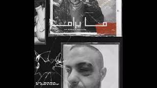 LIL BABA X ABYUSIF - MA YORAM (Audio) l ليل بابا و ابيوسف l تراك ما يرام تحميل MP3