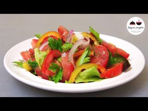 Быстропоедаемый овощной салатик - секрет в заправке!