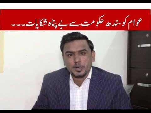 KN EYE 25 September 2018 | Kohenoor News Pakistan