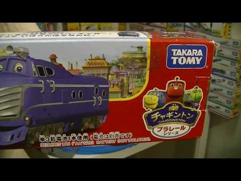【vláček】 Veselé vláčky CS-05 Chuggington Harrisonunbox a zkušební jízda - vlakový model (00166 cz)