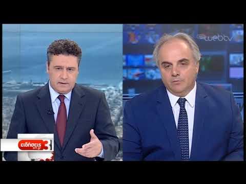 Novartis: Έρευνα για την αναφορά των εισαγγελέων διαφθοράς   24/10/2019   ΕΡΤ