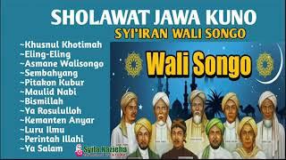 #SHOLAWAT #JAWA KUNO #SI'IRAN WALISONGO #FULL ALBUM #TERBAIK #TERPOPULER