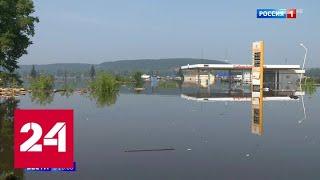 Видео: Наводнение в Иркутской области: уровень воды шел на повышение всю ночь - Россия 24
