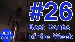Best Coub of the Week   Лучшие Кубы Недели #26