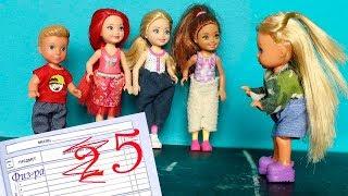 ПОЛУЧИЛА ПЯТЬ, ПОТОМУ ЧТО ПАПА ДОГОВОРИЛСЯ / Мама Барби куклы