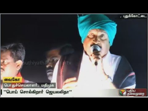 New-voters-will-make-DMDK-Peoples-Welfare-Alliance-win-Vaiko