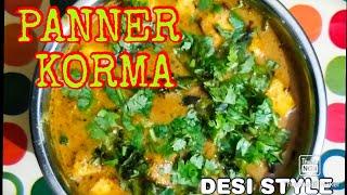 Panner Korma/Restaurant Style Easy Creamy Taste #howto#make