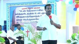 Bro Mohan C Lazarus Deliverance Message In TFG Church Pondicherry.