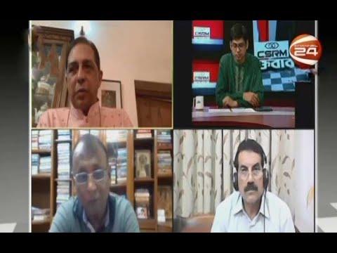 ছাত্র রাজনীতি: বিবেক না বিড়ম্বনা? | মুক্তবাক | Muktobaak | 27 September 2020