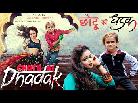 CHOTU KI FIRST LOVE STORY | Indian Comedy 2019 DHADAK SPOOF