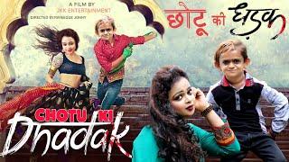 """CHOTU DADA KI Good Newwz - """"छोटू दादा की गुड न्यूज़"""" Chotu Comedy khandesh Comedy"""