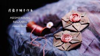 Hand sewn lovely hexagon /ペーパーライナー/ヘキサゴン / 疗愈手缝手作系~六角形祖母花園製作 #HandMum