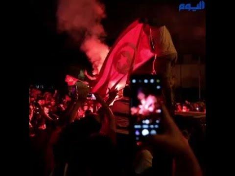 تونس .. احتفالات في الشوارع بقرارات تصحيح المسار