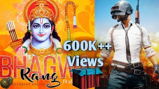 Ramnavmi 2019 dj song | Bhagwa rang | Jai pubg | bhagva new dj song song | pubg new dj song