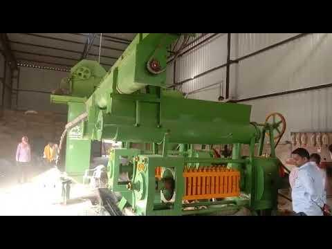 Sarki Khal Plant 20 Ton