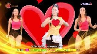 ดาหลา ธัญญาพร - ทั้งใหญ่ทั้งยาว 【OFFICIAL MV】