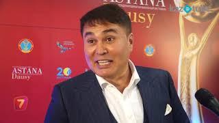 Астана Дауысы 2018  Арман Давлетяров