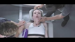 Коматозники - второй трейлер