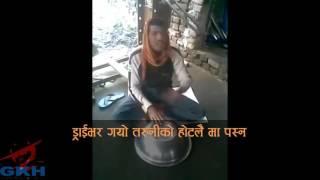 Nepali Old Songs churi ko chillo paat with lyrics