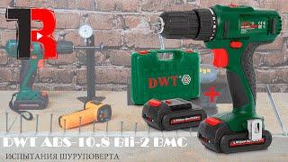 Испытания и тесты шуруповерта DWT ABS 10 8 Bli 2 BMC (3/3)