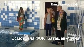 Выксавкурсе.рф: депутат Госдумы Наталья Назарова в Выксе