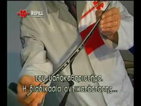Σύστημα αντικατάστασης υαλοκαθαριστήρων REFILL της Wurth