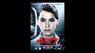 Airport407Ost