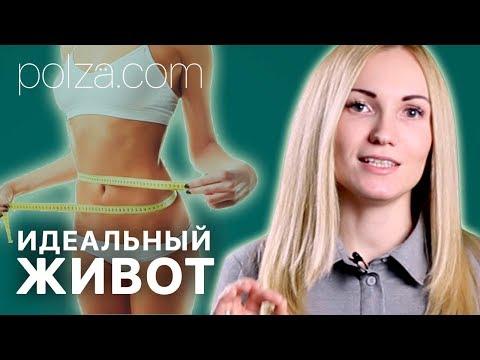 Рецепт салата метелка для похудения отзывы